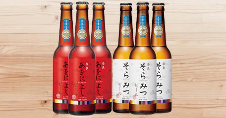 「ひのひかり」ビール醸造プロジェクト