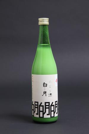 ヤマサン正宗 にごり酒 白月 原料米五百万石、加工用米(島根県産)日本酒度-16 精米歩合75%アルコール度数18度