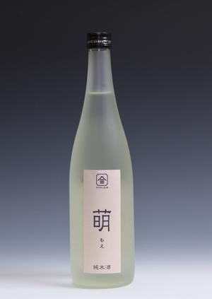 ヤマサン 萌 原料米五百万石(島根県産)日本酒度-6.0 精米歩合70%アルコール度数17度
