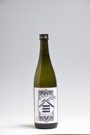 ヤマサン正宗 山廃仕込み 純米酒 原料米改良雄町日本酒度-3.0 精米歩合70% アルコール度数16度