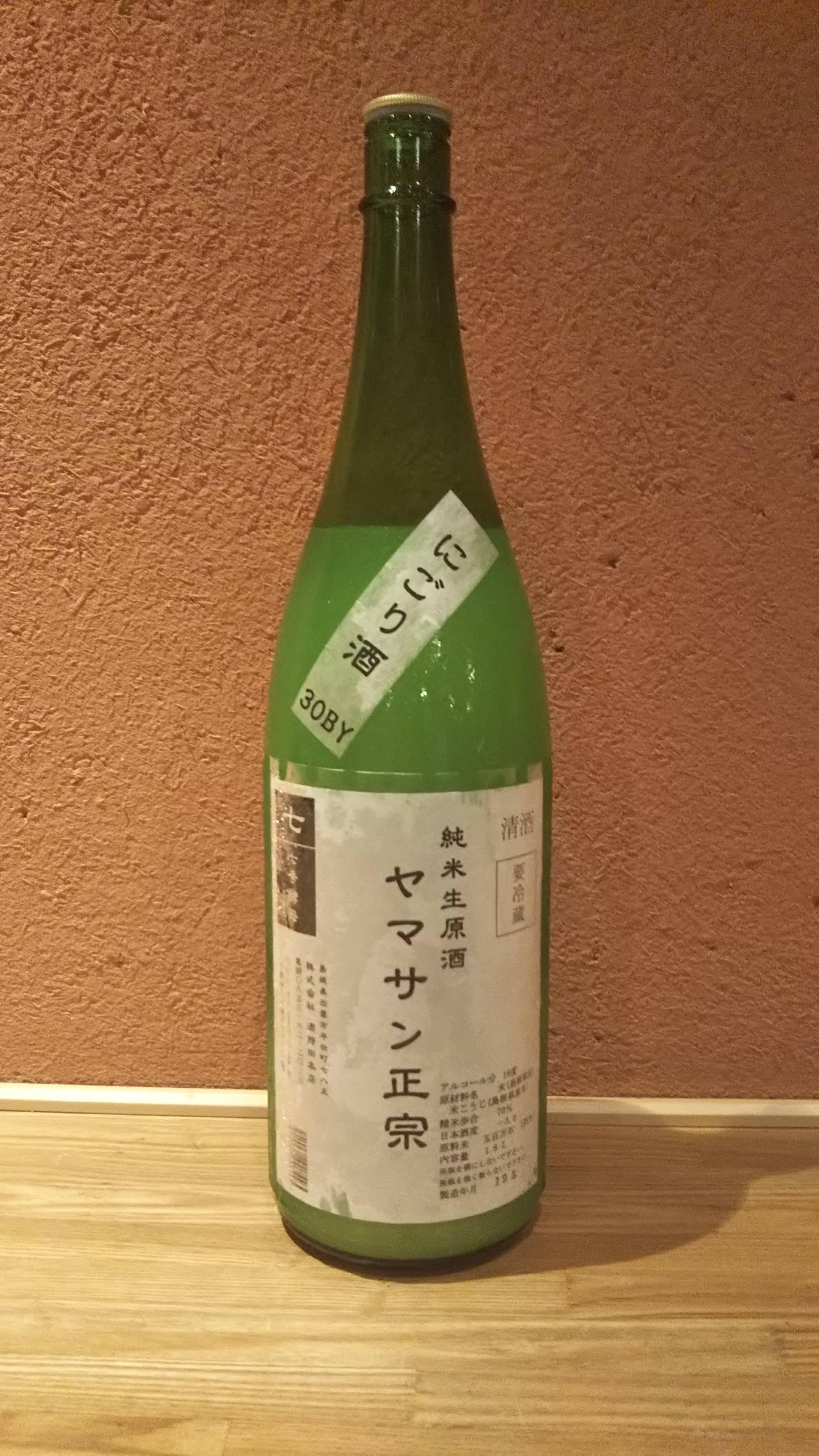 ヤマサン正宗 純米生原酒 にごり酒 30BY原料米 五百万石 精米歩合 70% 日本酒度 -3.0 酸度  アルコール度 18度 酵母