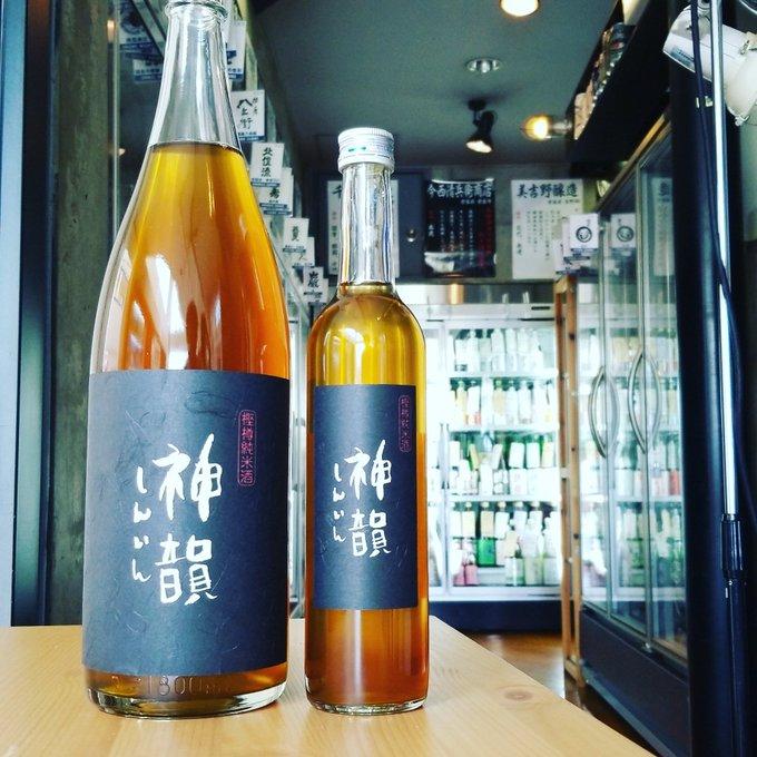 神韻 樫樽純米酒 Bottom